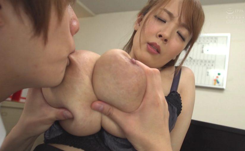 100% Natural Japanese Monster tits!